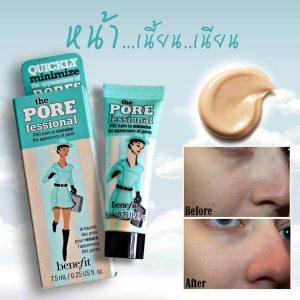 Benefit the Pore Professional Pore Primer 22 ml ไพร์เมอร์เบเนฟิต