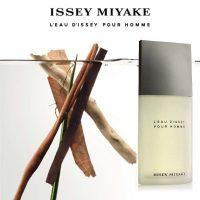 น้ำหอม ISSEY MIYAKE L'eau D'issey Pour Homme 125ml