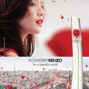 KENZO Flower by Kenzo EDP 100ml น้ำหอมเคนโซ่