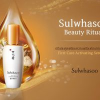 SULWHASOO – First Care Activating Serum 30ml