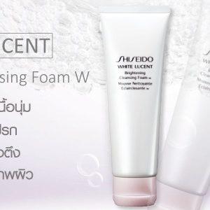 Shiseido White Lucent Brightening Cleansing Foam 30ml