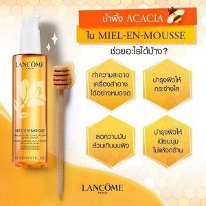 Lancome Miel-En-Mousse Foaming Cleansing Makeup Remover 200 ml ทำความสะอาดผิวหน้า